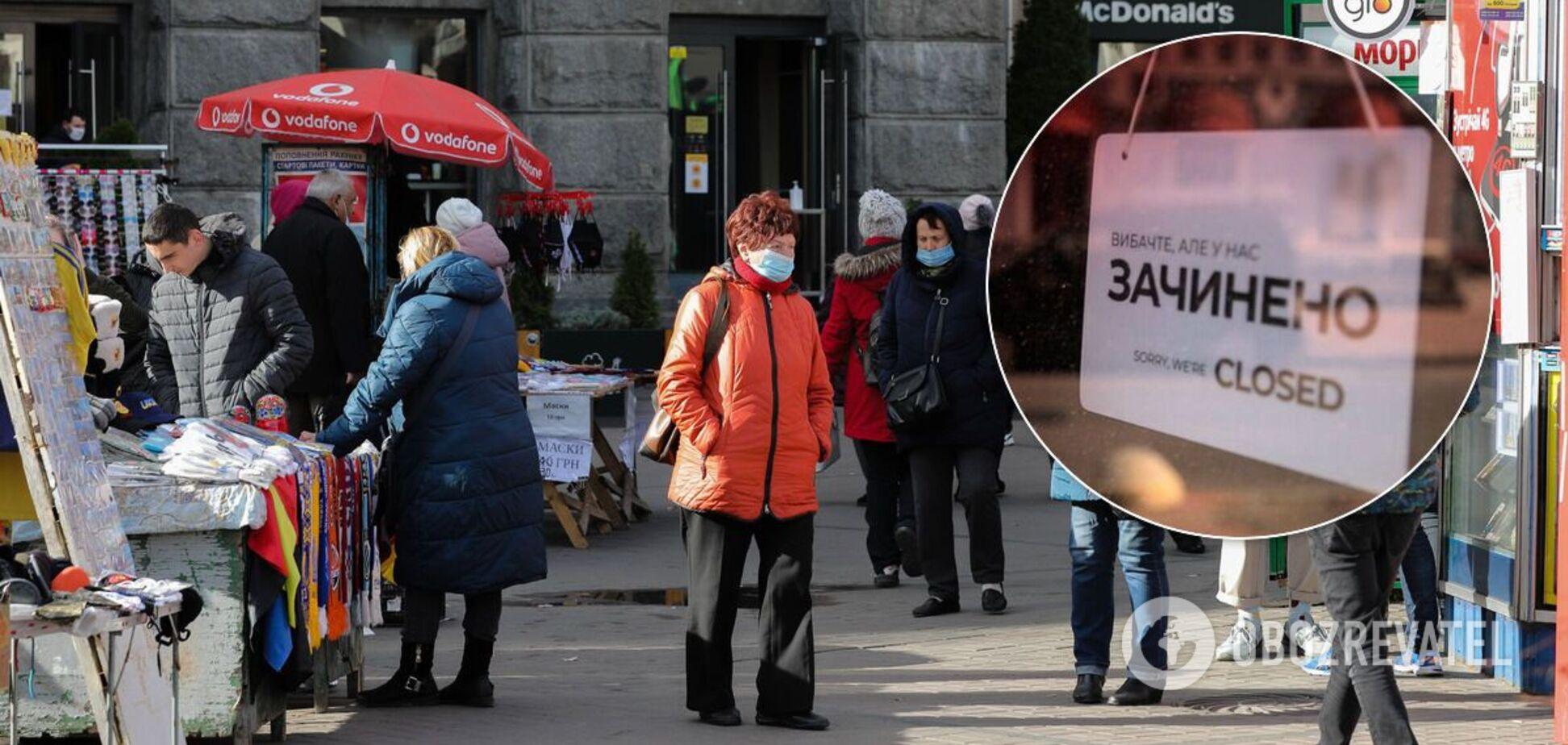 Карантин вихідного для в Києві був неефективним