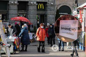 Карантин выходного для в Киеве был неэффективным
