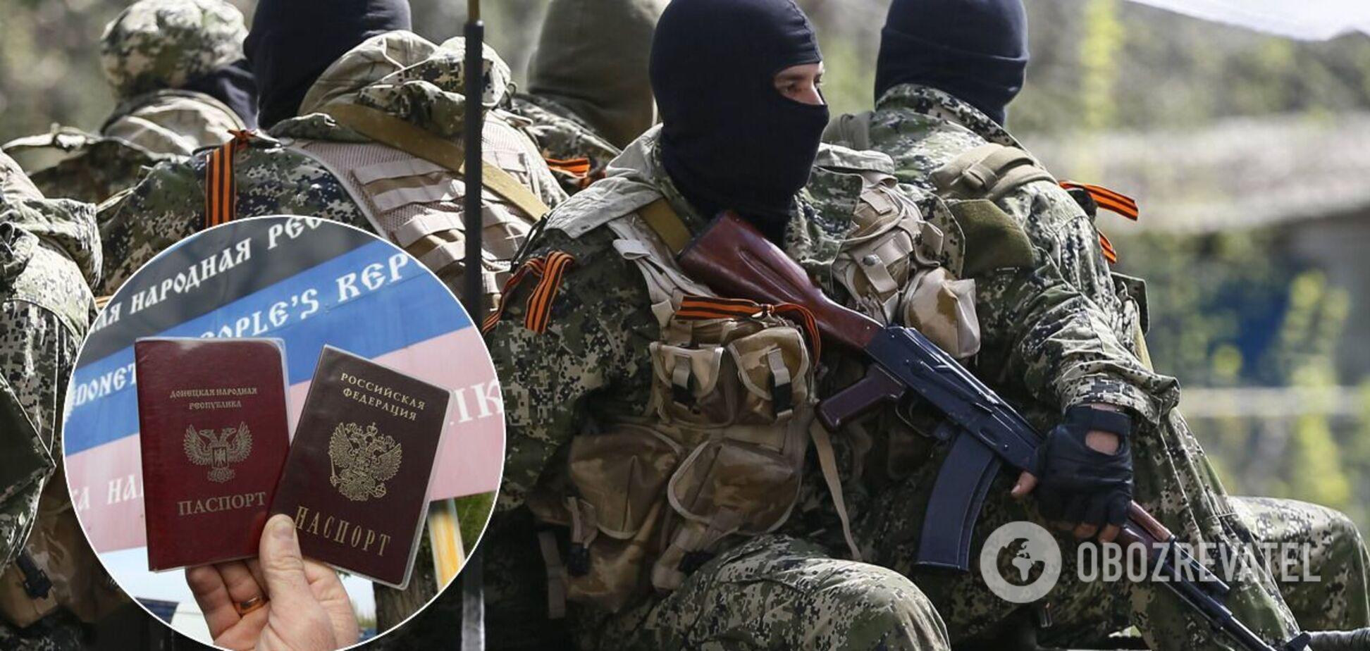 Террористу 'ДНР' отказали в российском гражданстве