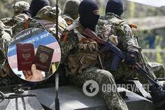 Терористові 'ДНР' відмовили в російському громадянстві