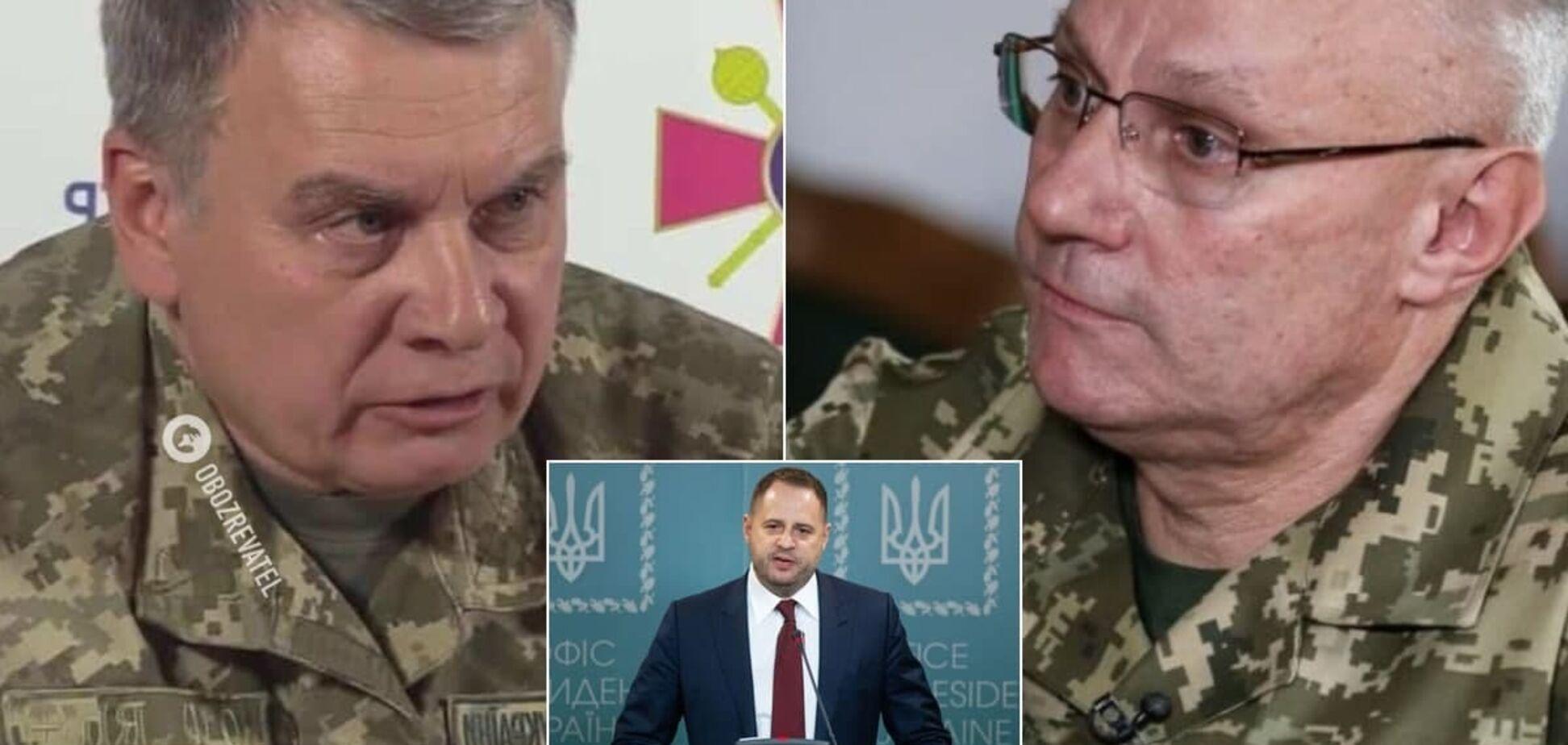 Андрей Таран, Андрей Ермак и Руслан Хомчак