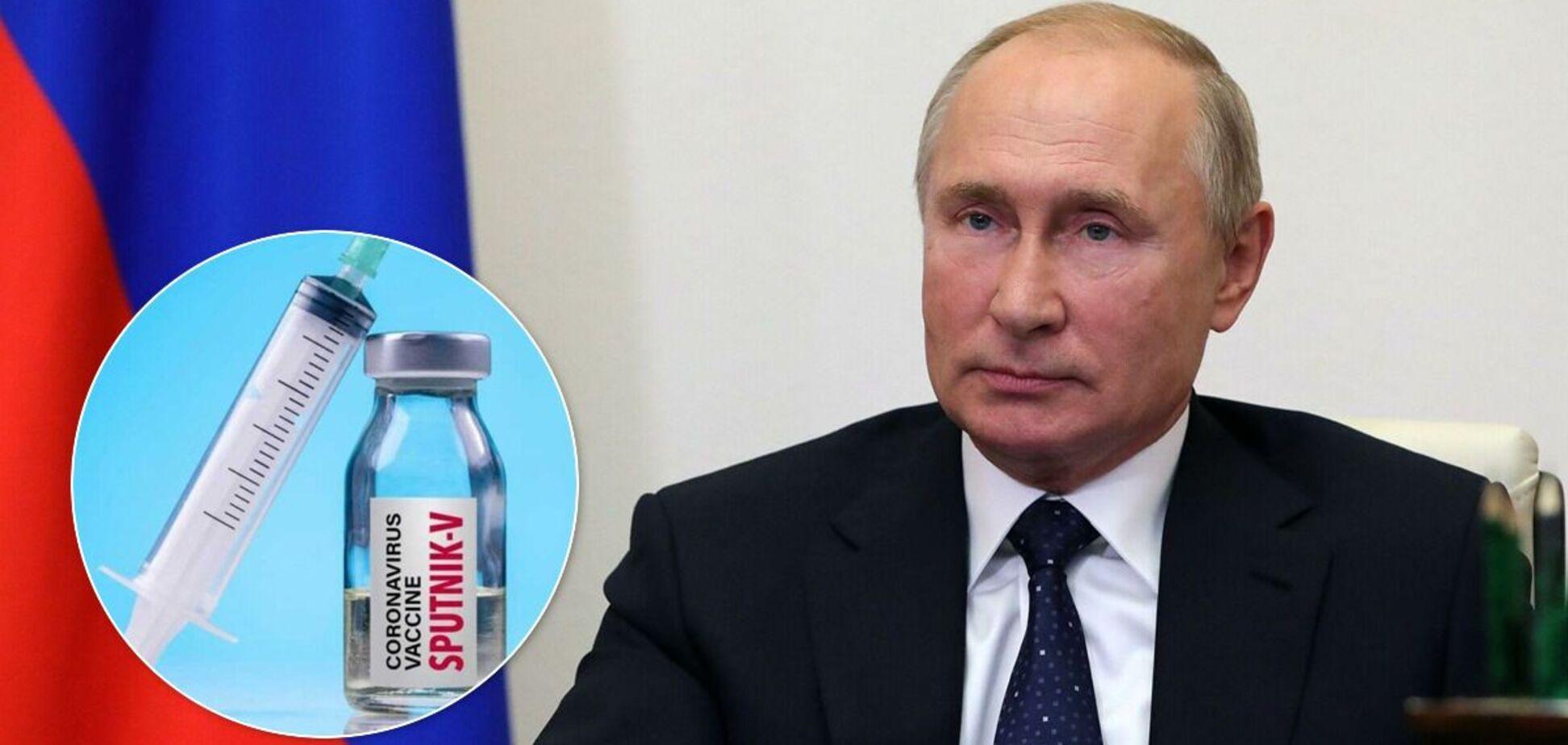 Путін розпорядився почати масову вакцинацію