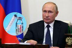 Путин распорядился начать массовую вакцинацию