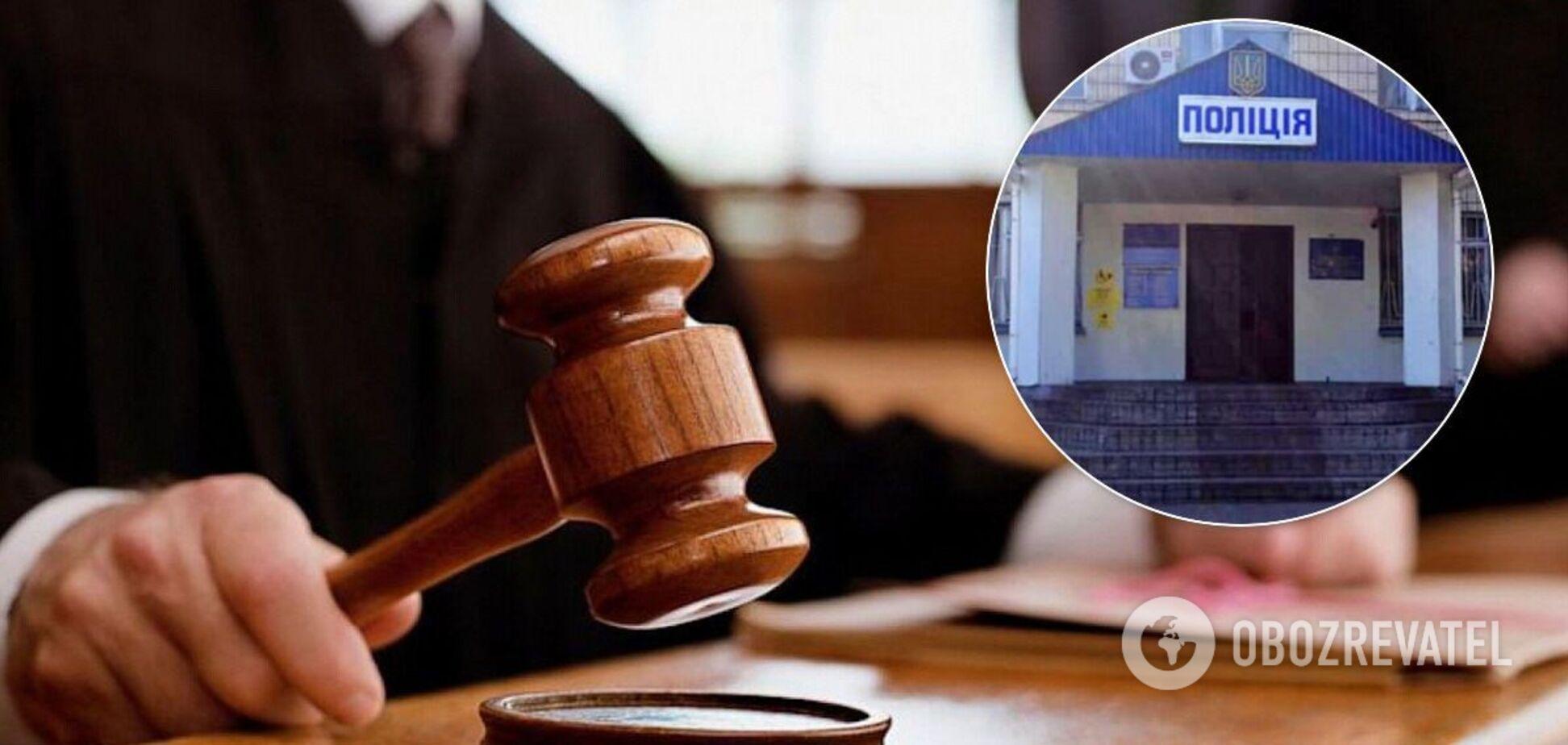 Обвинувальний акт проти поліцейських із Кагарлика надіслали до суду