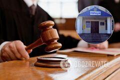 Обвинительный акт против полицейских из Кагарлыка направлено в суд