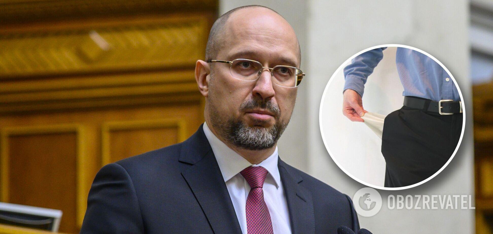 Денис Шмыгаль пообещал повысить зарплаты