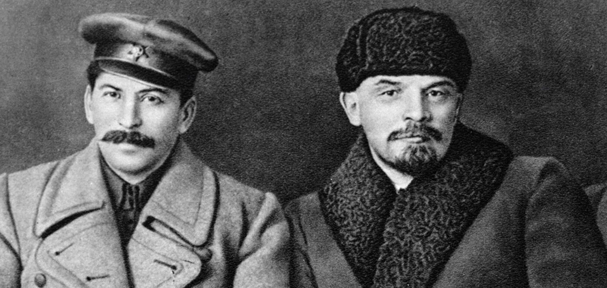 'Сталіна на вас нема...'