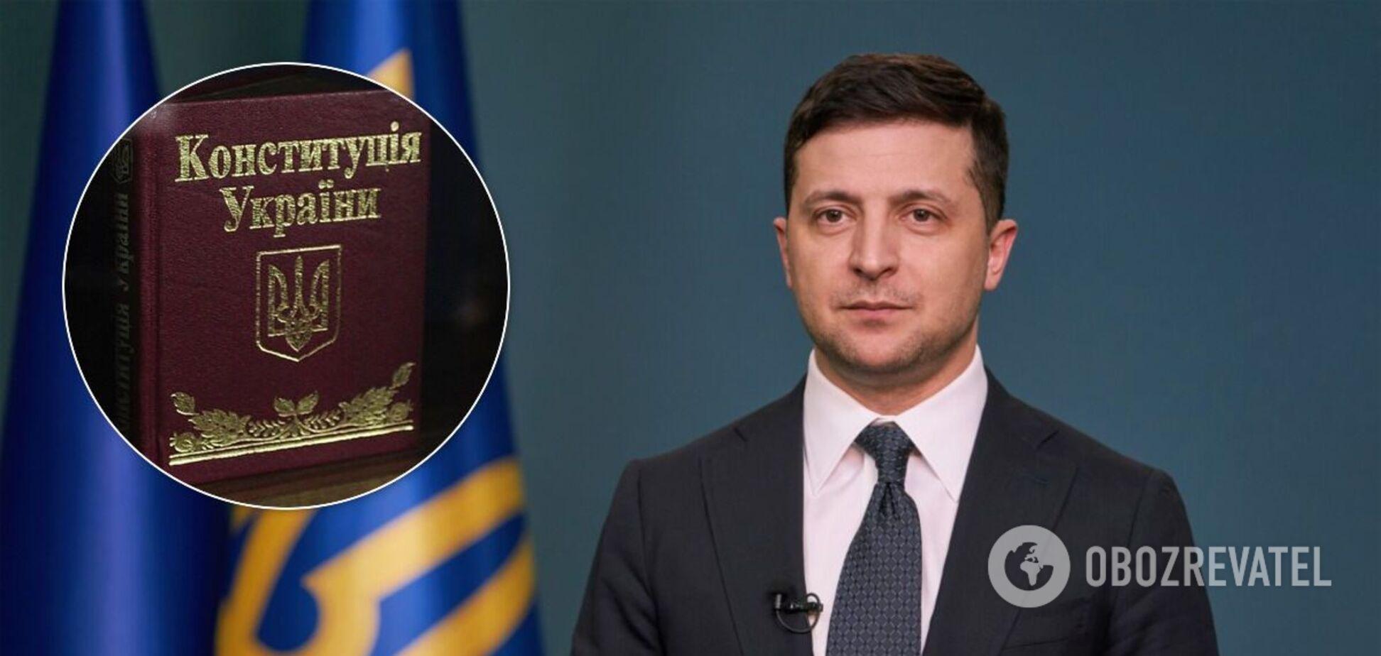 Зеленский назвал условия для изменения Конституции