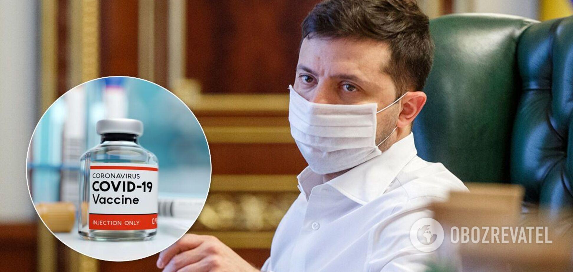 Зеленський: Україна не отримала вакцину від COVID-19, оскільки втратила позиції у світі