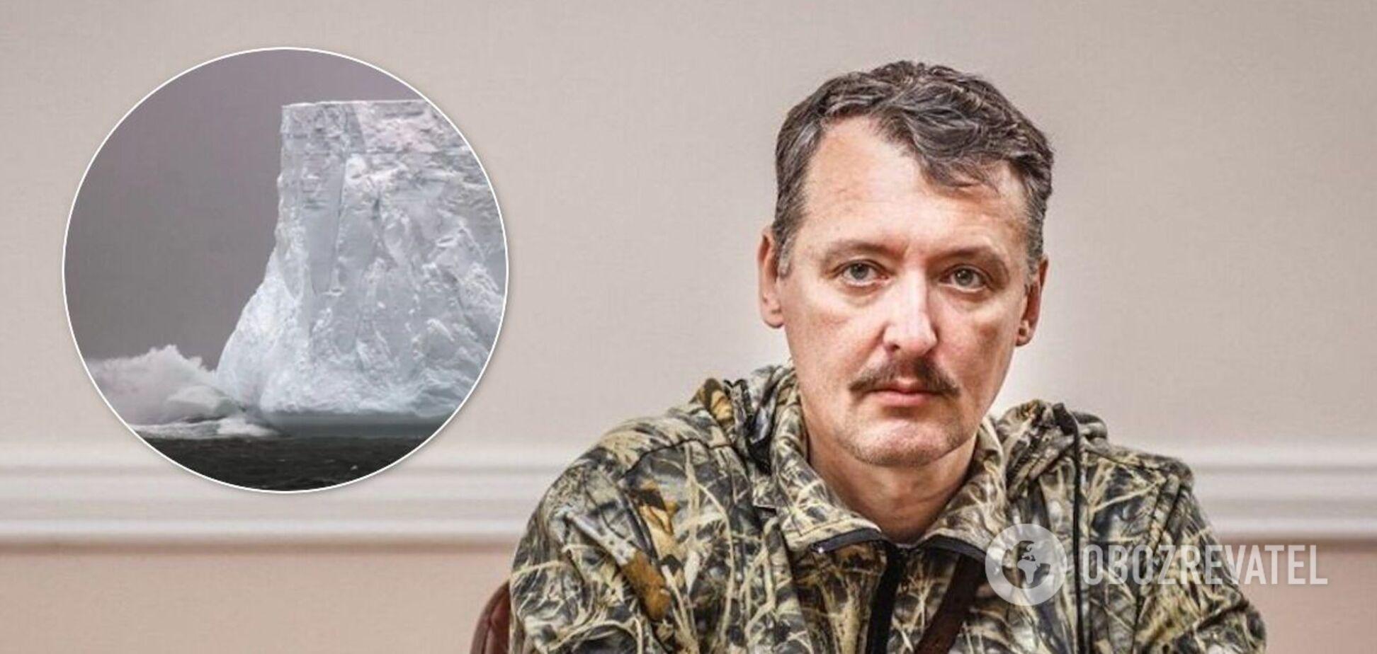 Гиркин предложил решить проблему с водой в Крыму с помощью айсбергов