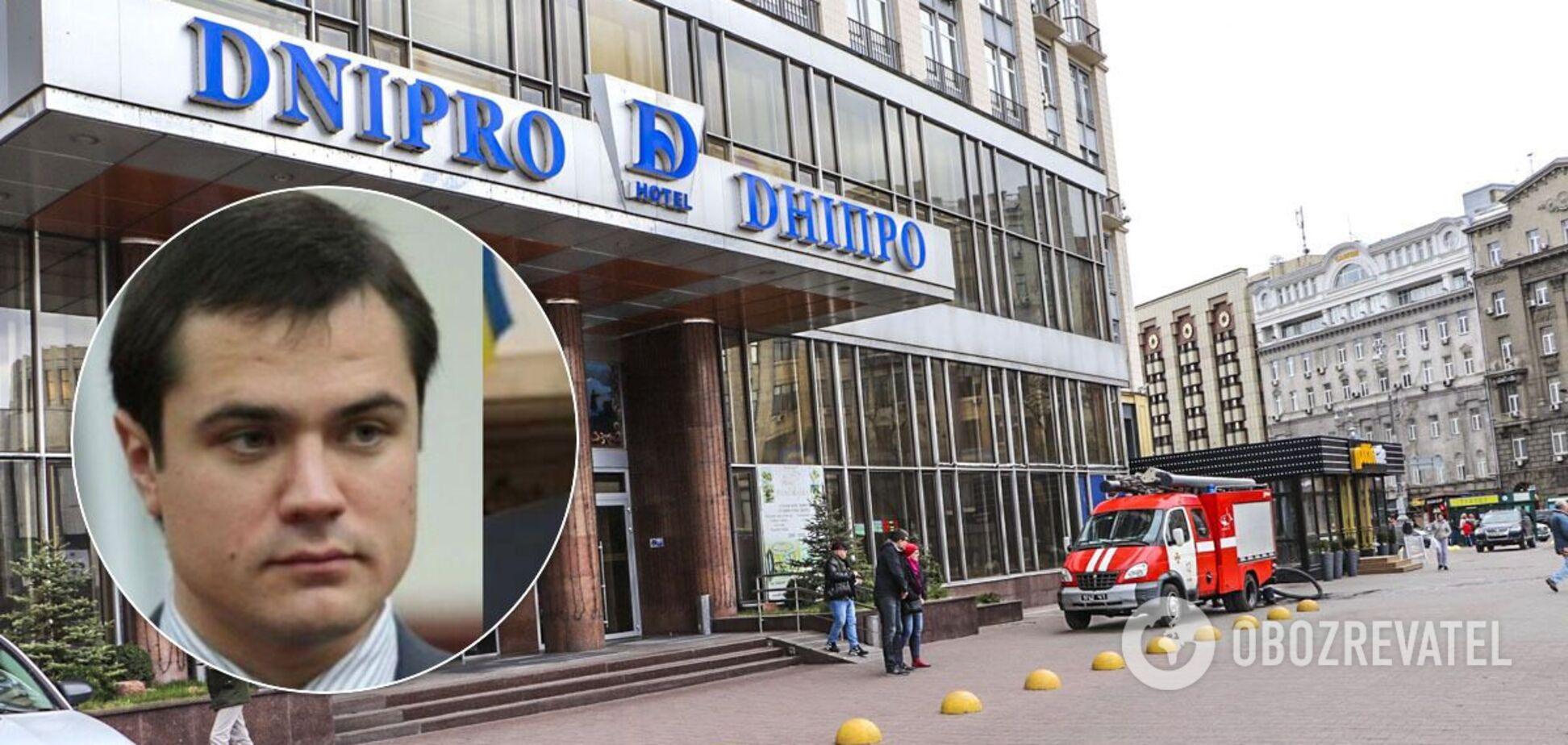'Смотрящому' за Києвом Комарницькому відписали частку в готелі 'Дніпро' – ЗМІ
