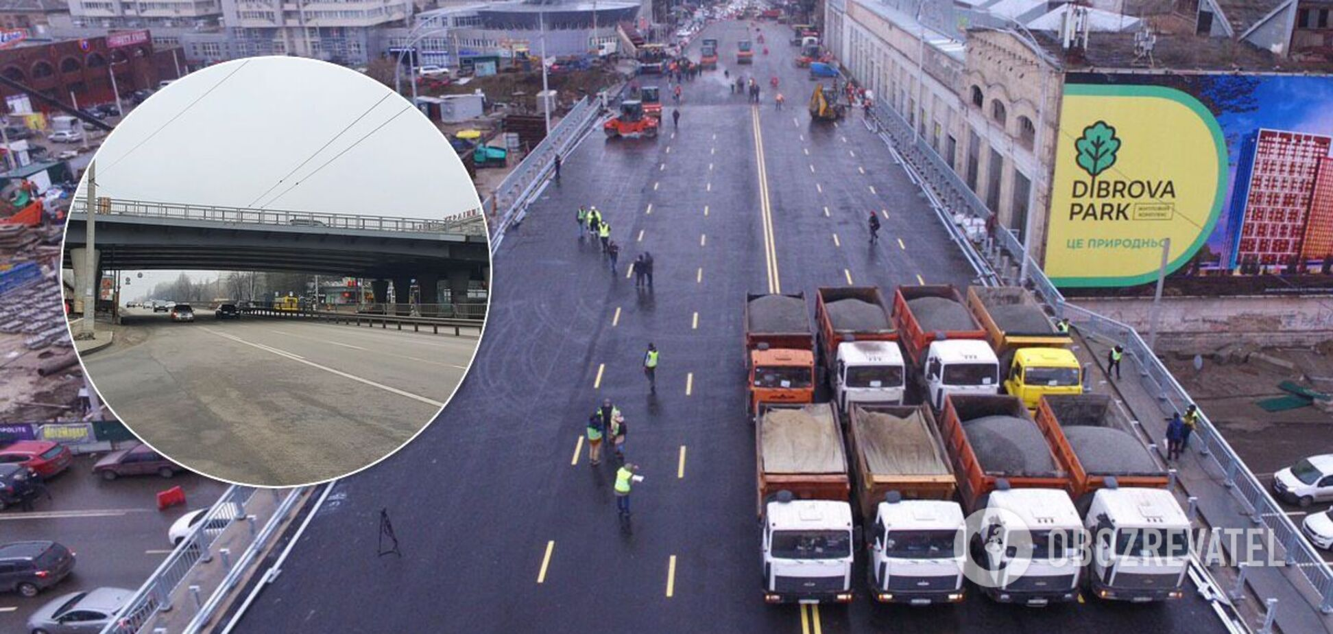 Названа причина задержки достройки Шулявского моста