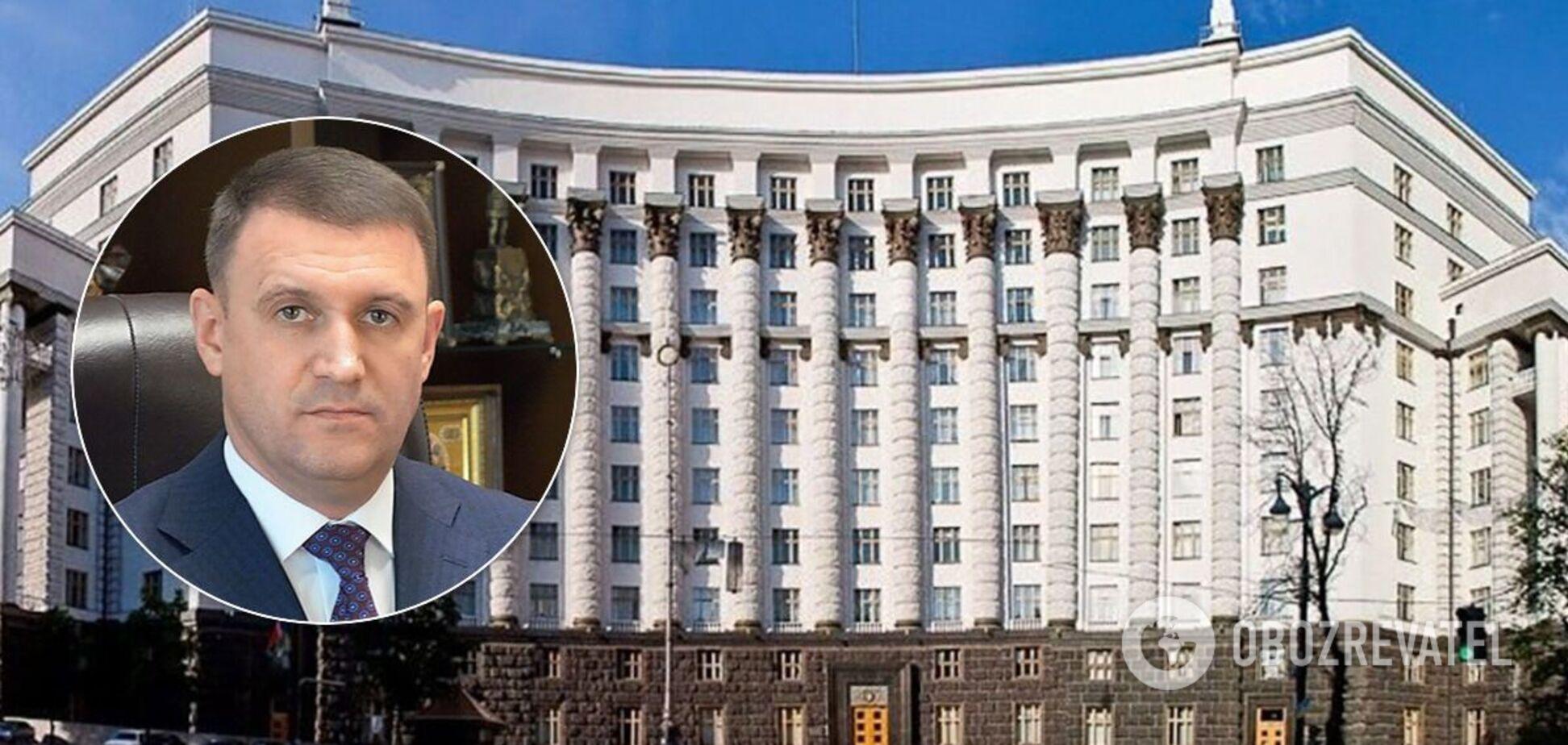 Кабмин назначил Мельника главой ГФС