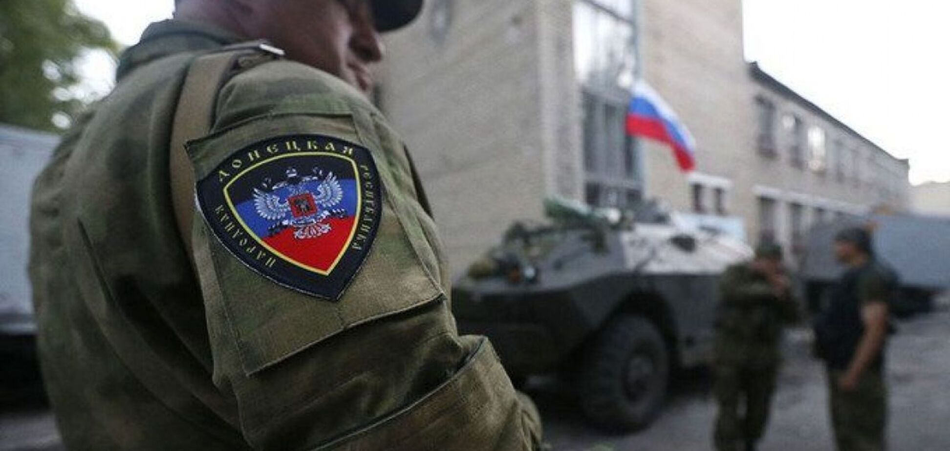 У Чехії засудили терориста 'ДНР'