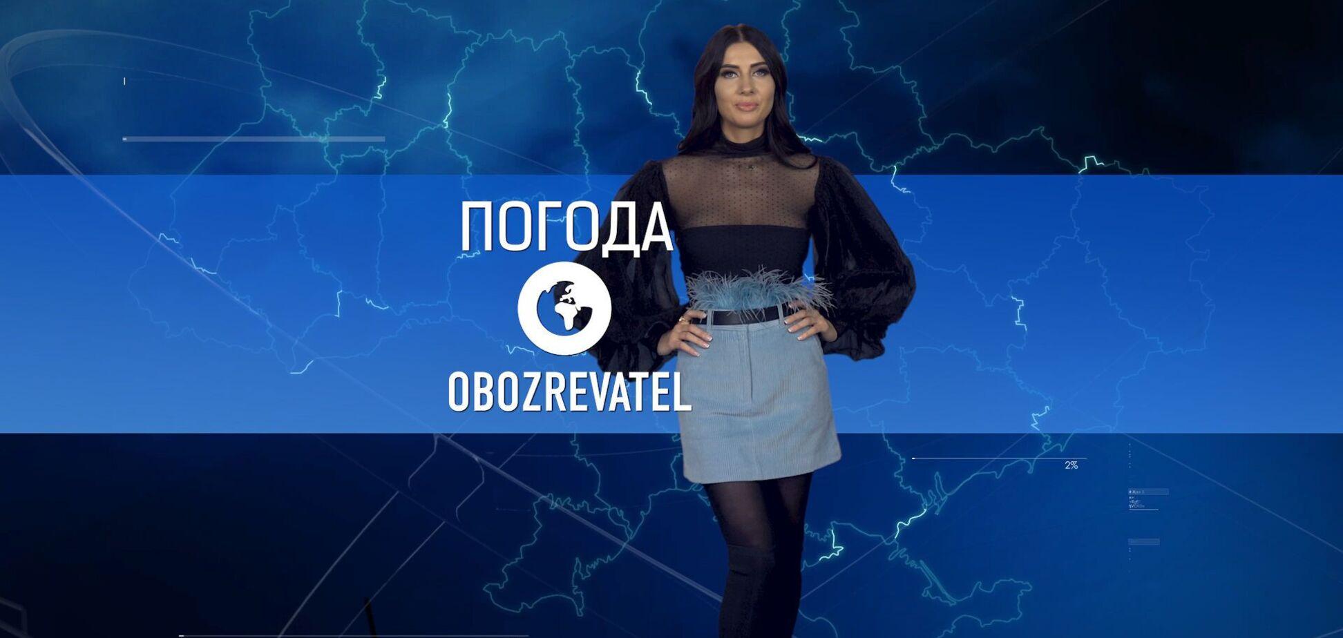 Прогноз погоди в Україні на середу 23 грудня, з Алісою Мярковською