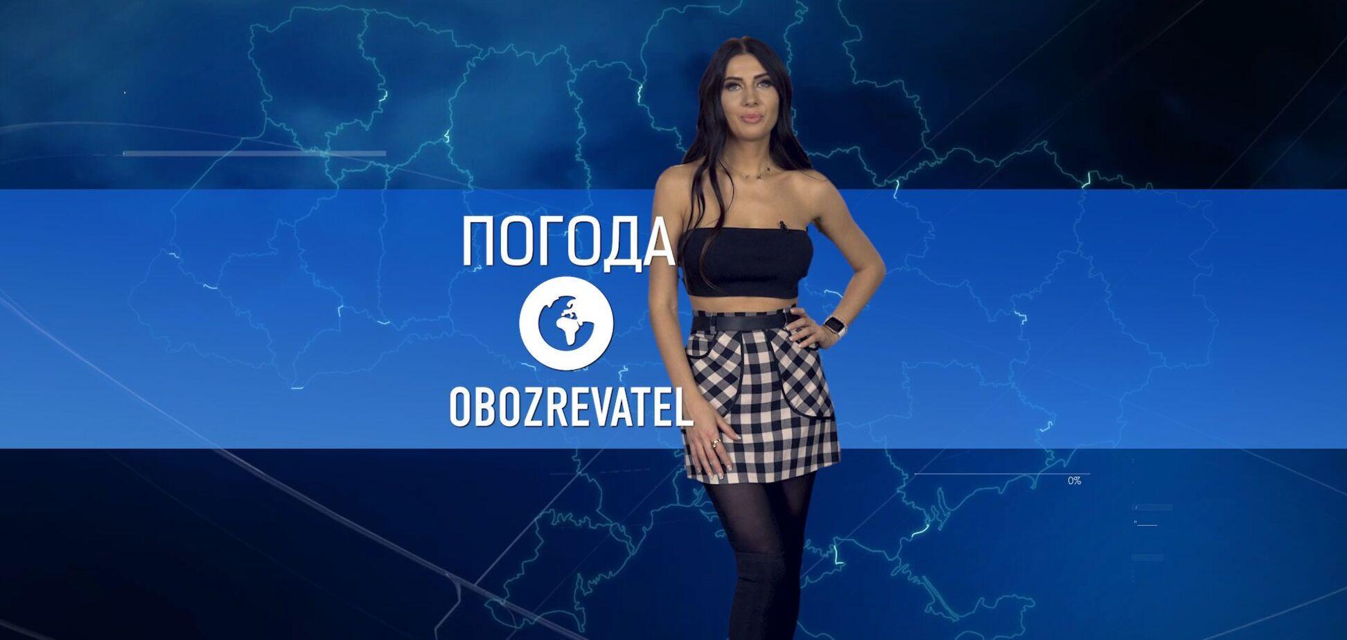 Прогноз погоди в Україні на четвер 24 грудня, з Алісою Мярковською