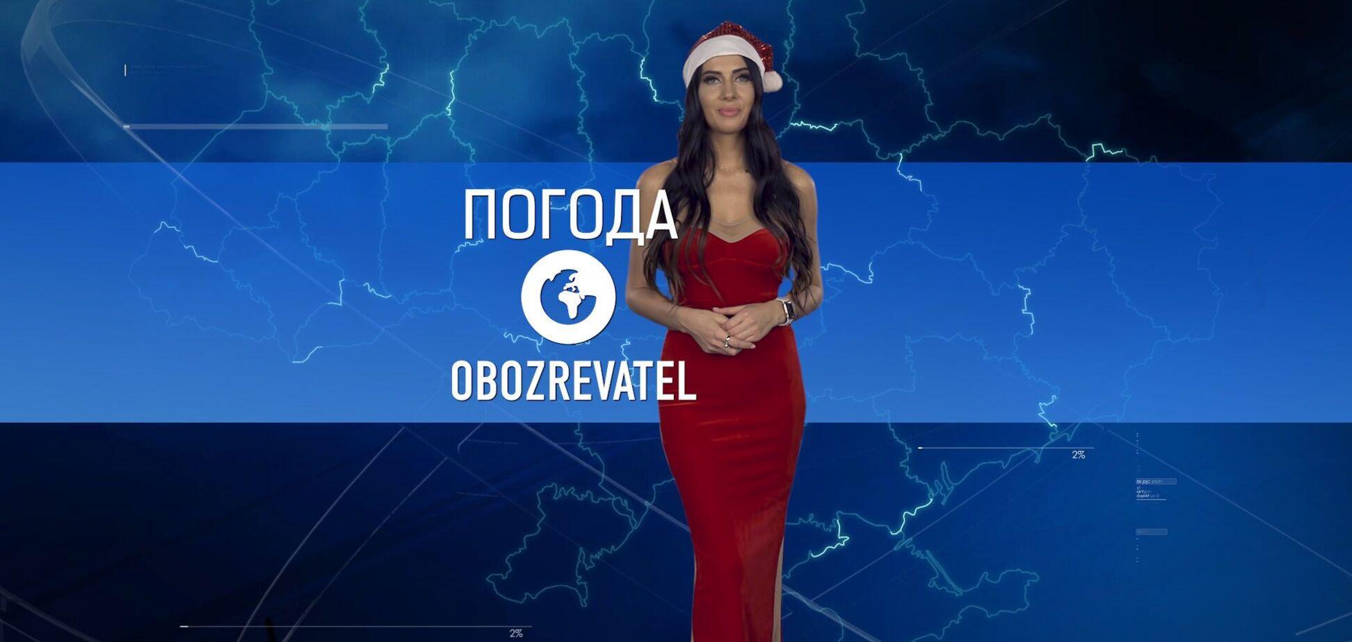 Прогноз погоди в Україні на п'ятницю 25 грудня, з Алісою Мярковською