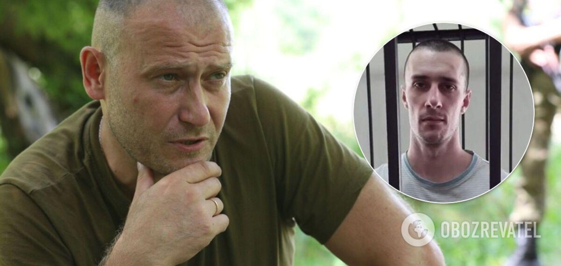 Шумков повинен повернутися в Україну 24 грудня