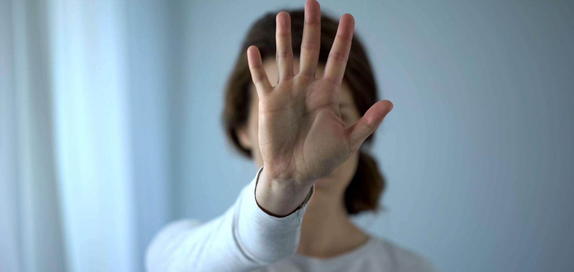 Твой дом – не ловушка! Как остановить домашнее насилие