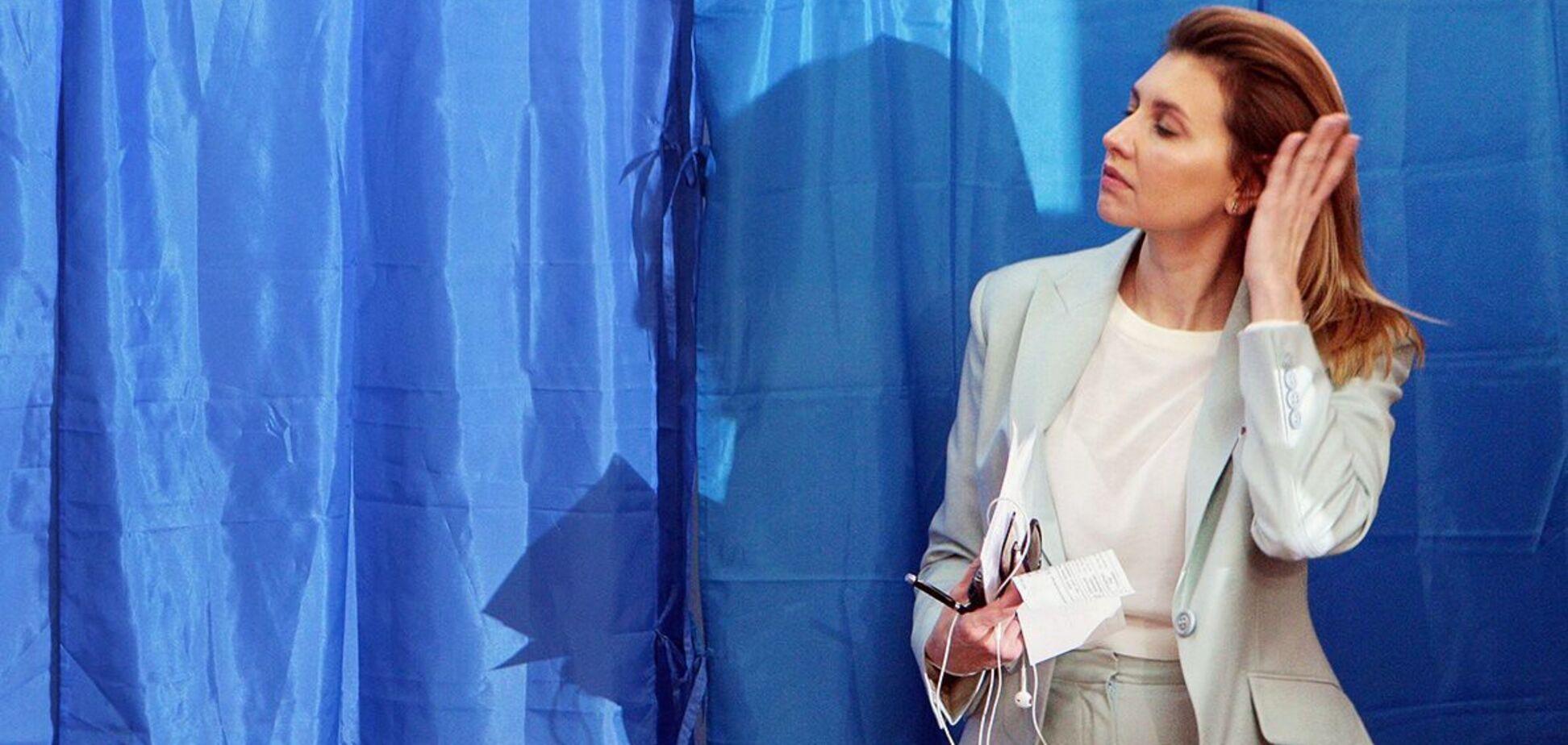Зеленская появилась на публике в новом деловом образе: что выбрала первая леди. Фото