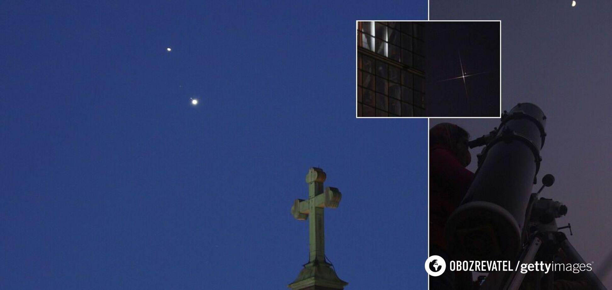 Світ спостерігав за 'Віфлеємською зіркою'