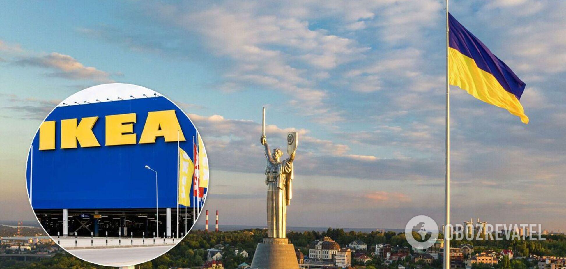 IKEA зробила самовивезення товарів платним