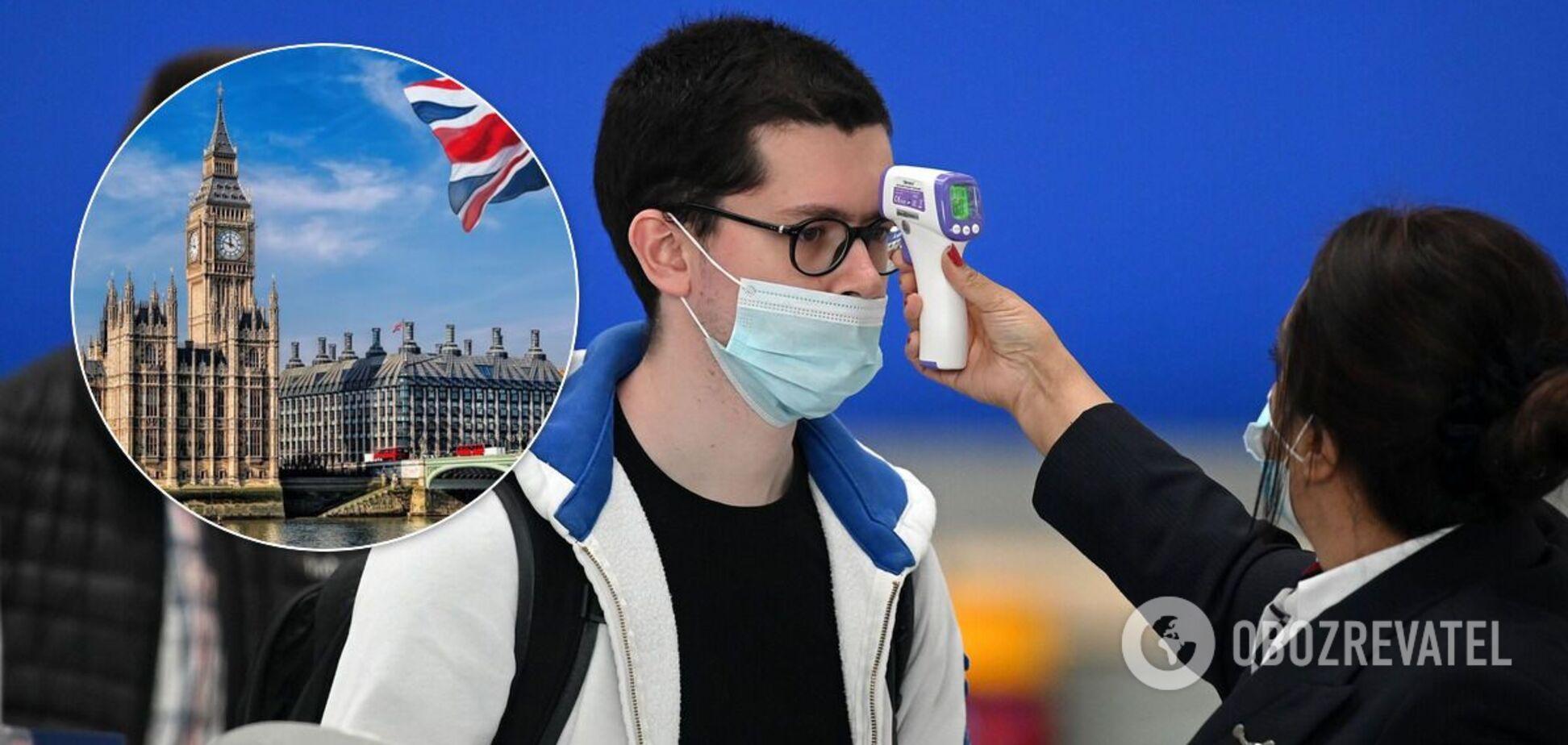 Украинцам не будут запрещать путешествия в Британию, несмотря на мутант COVID-19 – Ляшко