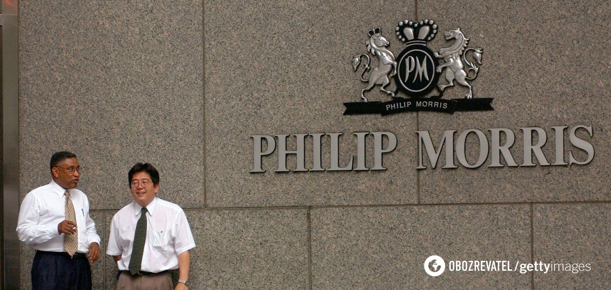 Philip Morris подав позов проти України в міжнародний арбітраж