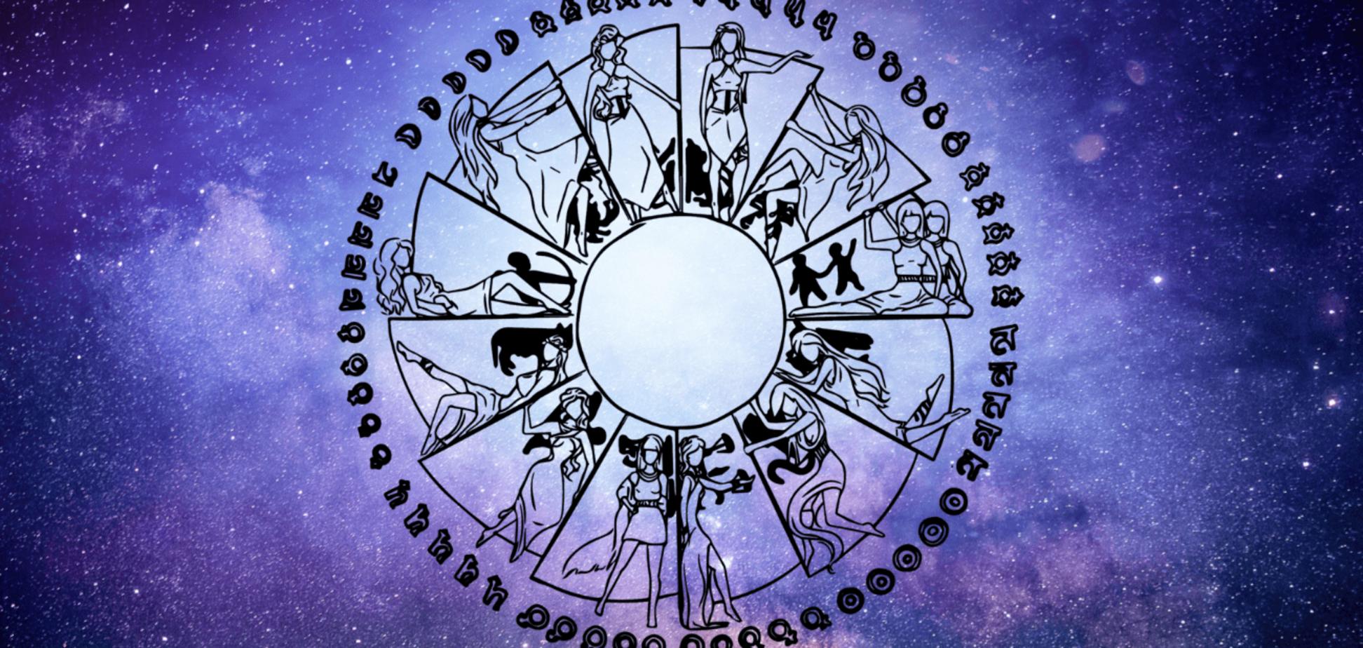 Гороскоп на 1 февраля для всех знаков