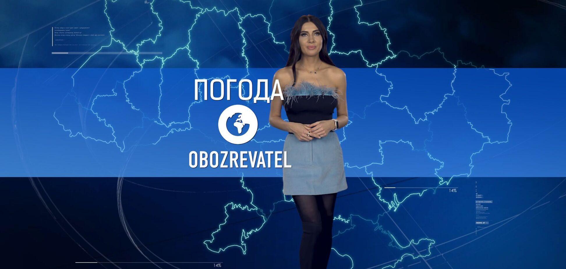 Прогноз погоди в Україні на суботу 26 грудня, з Алісою Мярковською