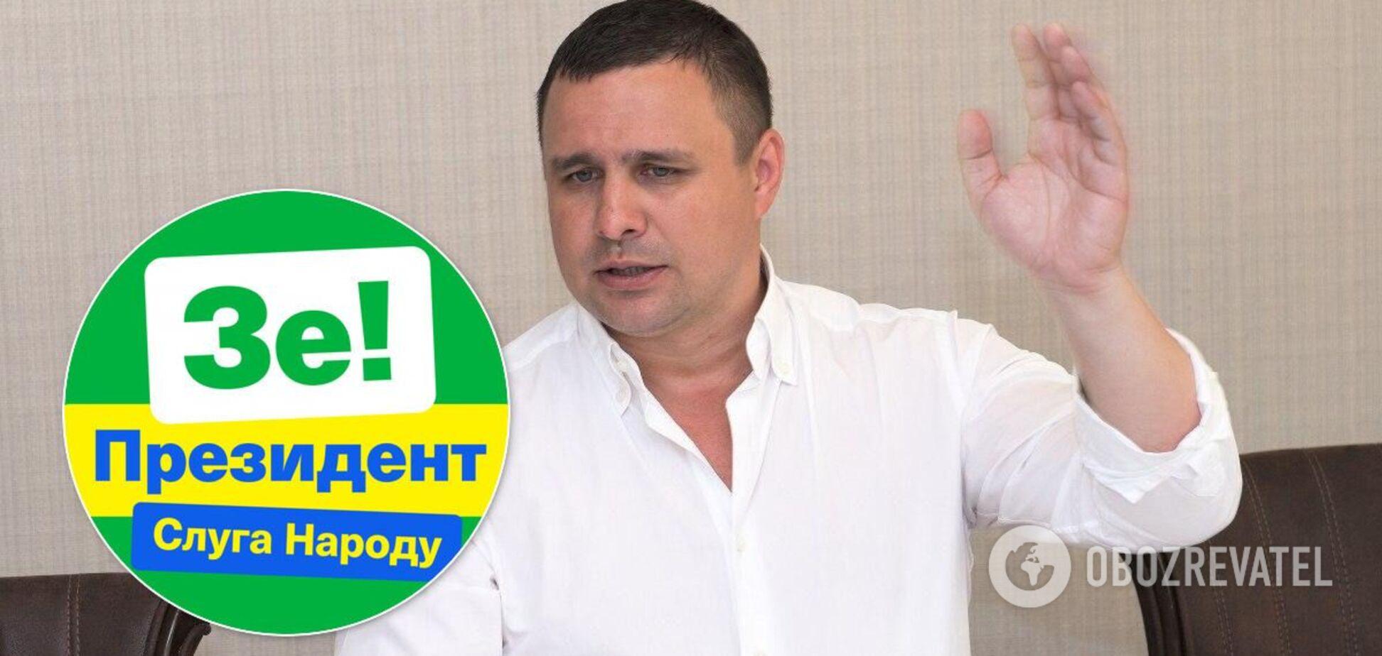 Микитась впервые признал, что профинансировал 'слуг народа' на $2 млн