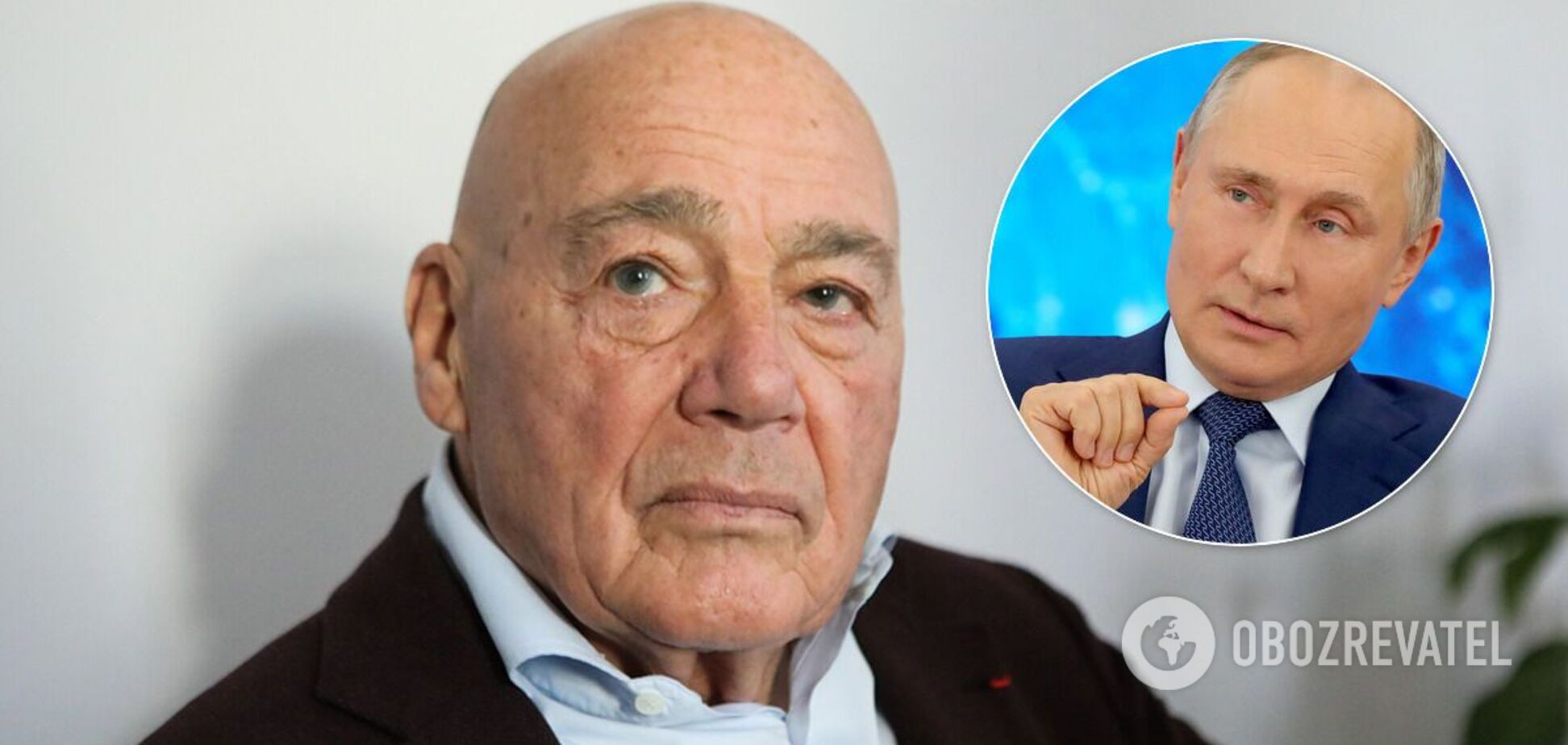 Познер вважає, що політика США вплинула на поведінку Путіна