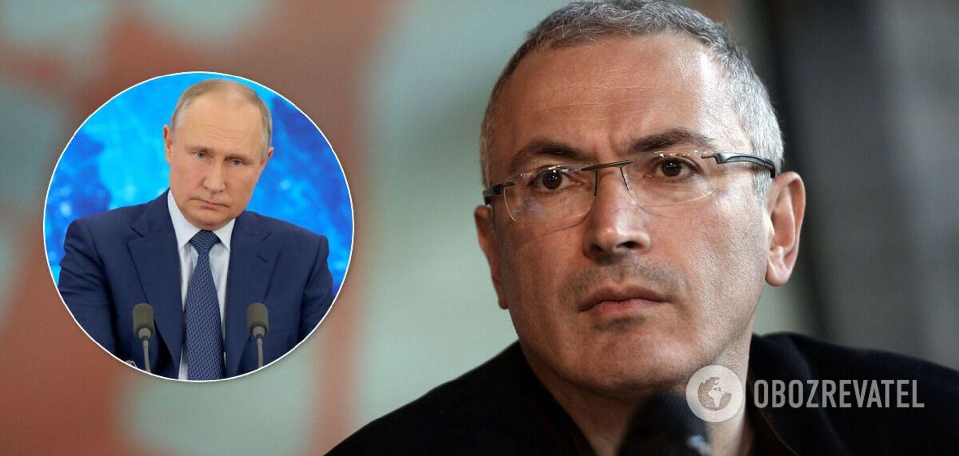 Ходорковський заявив, що Путін уже хоче піти, і розповів про можливого наступника