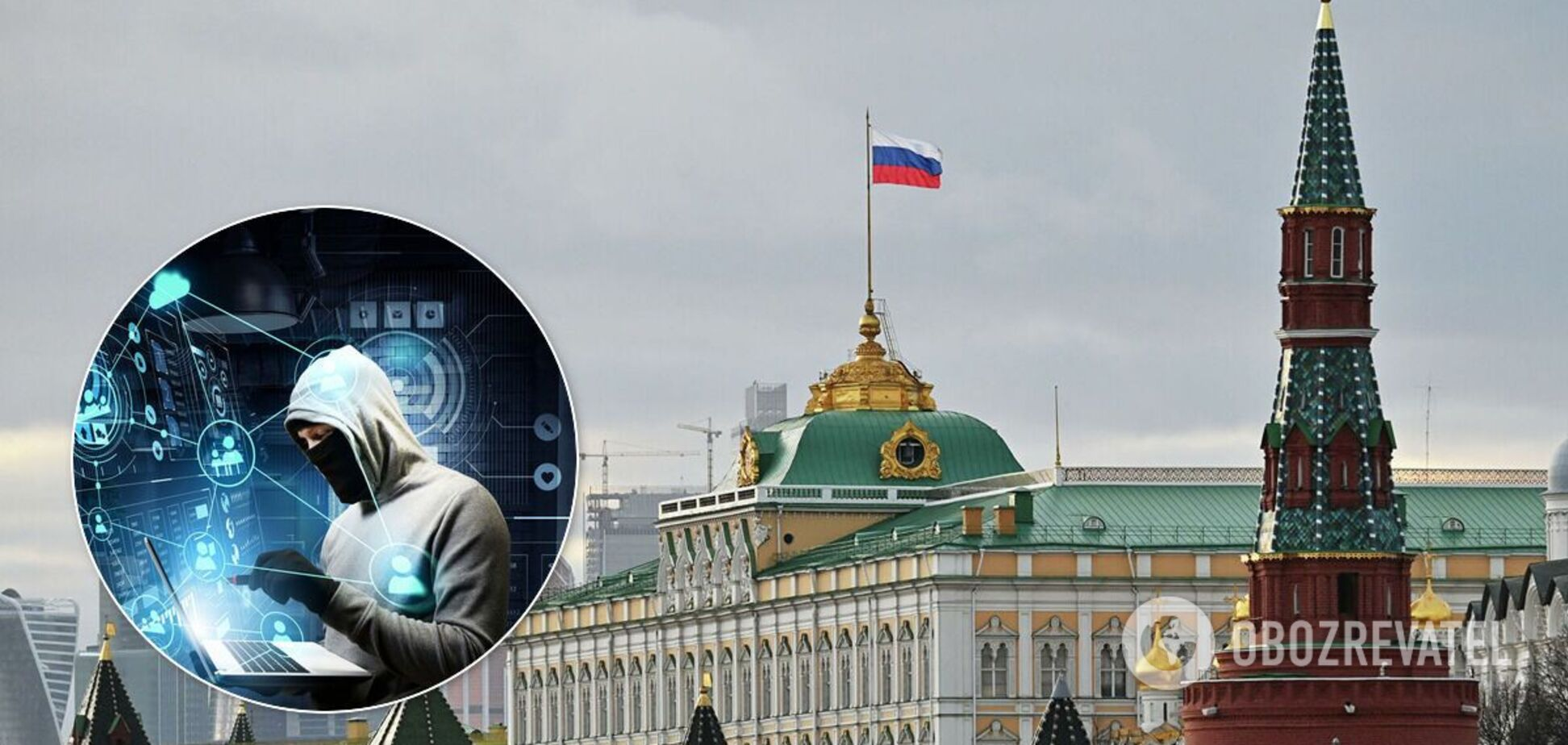 Посол США обвинил российских чиновников в причастности к кибератакам