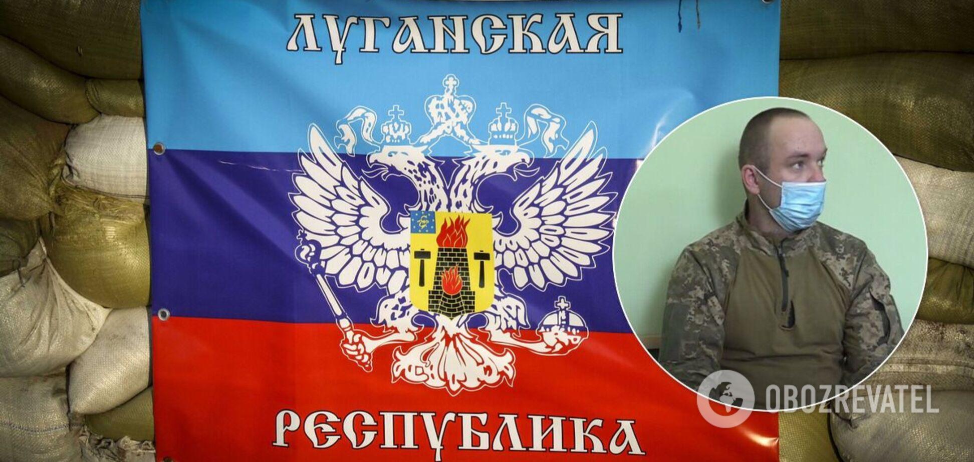 Терористи пообіцяли віддати Україні захопленого бійця ЗСУ