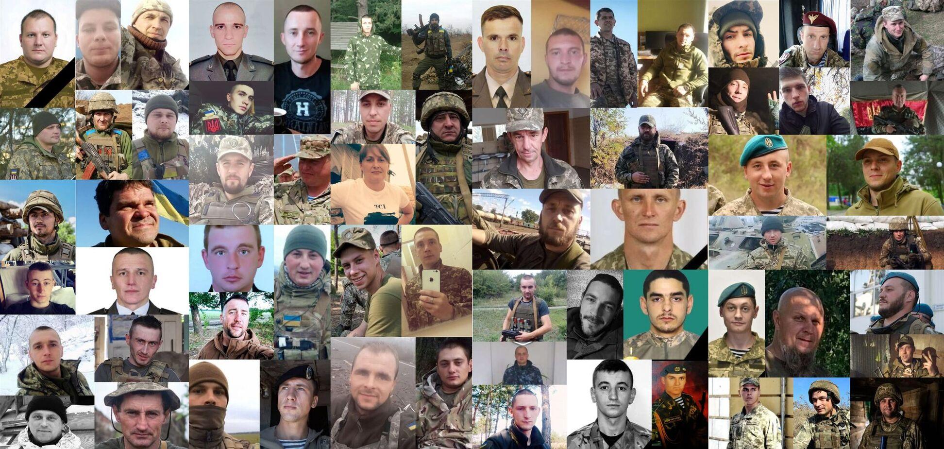 Життя за Україну в 2020 році віддали десятки героїв: обличчя і долі