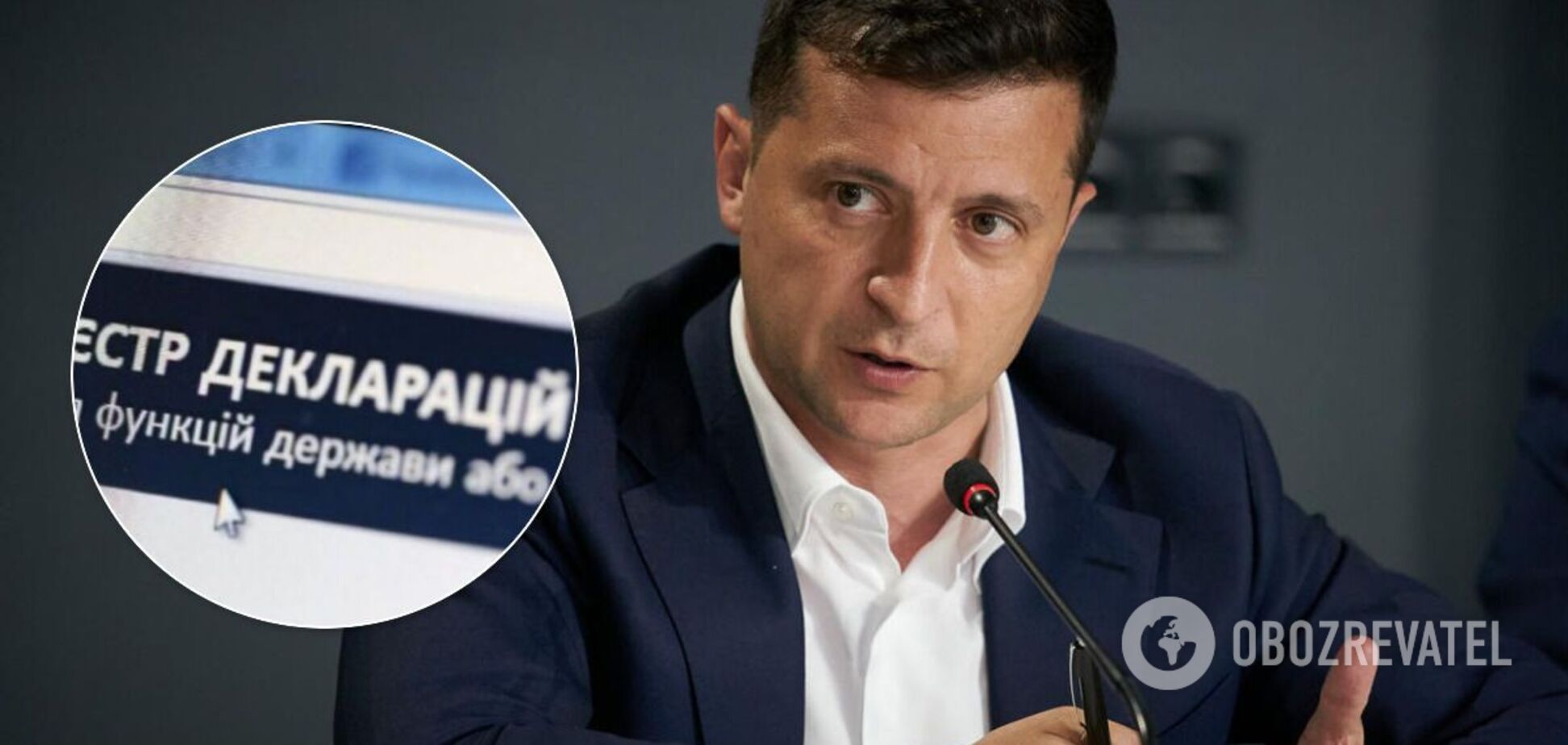 Зеленский подписал закон об уголовной ответственности за ложь в декларациях