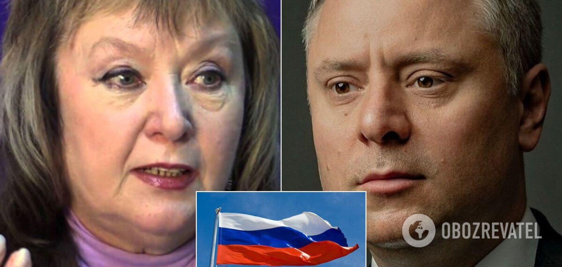 Витренко призвала назначить сына премьером и захотела объединиться с Россией
