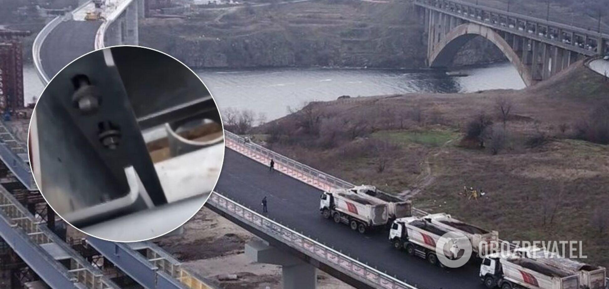У Запоріжжі не докрутили болти на конструкції нового моста