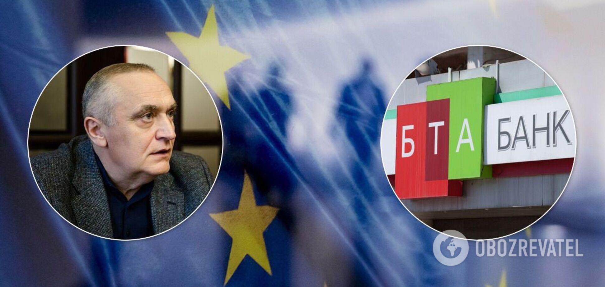 У санкційному списку ЄС щодо Білорусі опинився покупець українського БТА банку