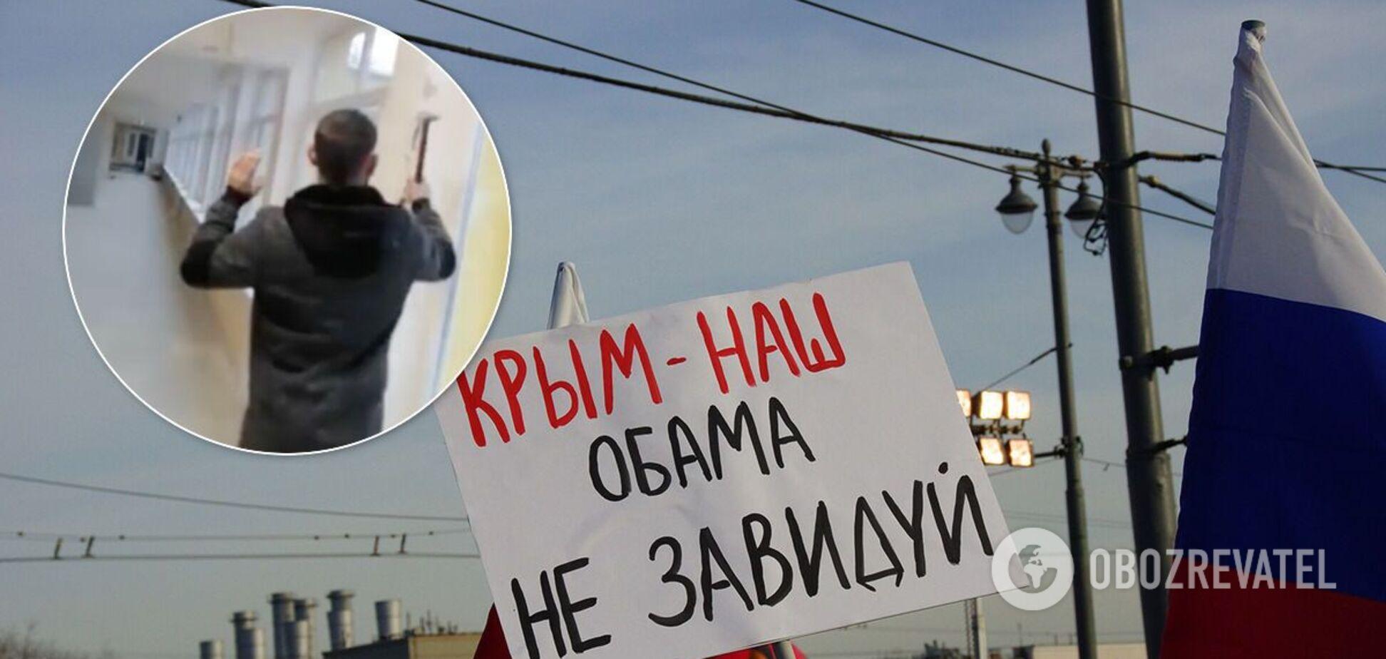 У Криму ремонтники влаштували погром у школі і потрапили на відео: окупанти спростували
