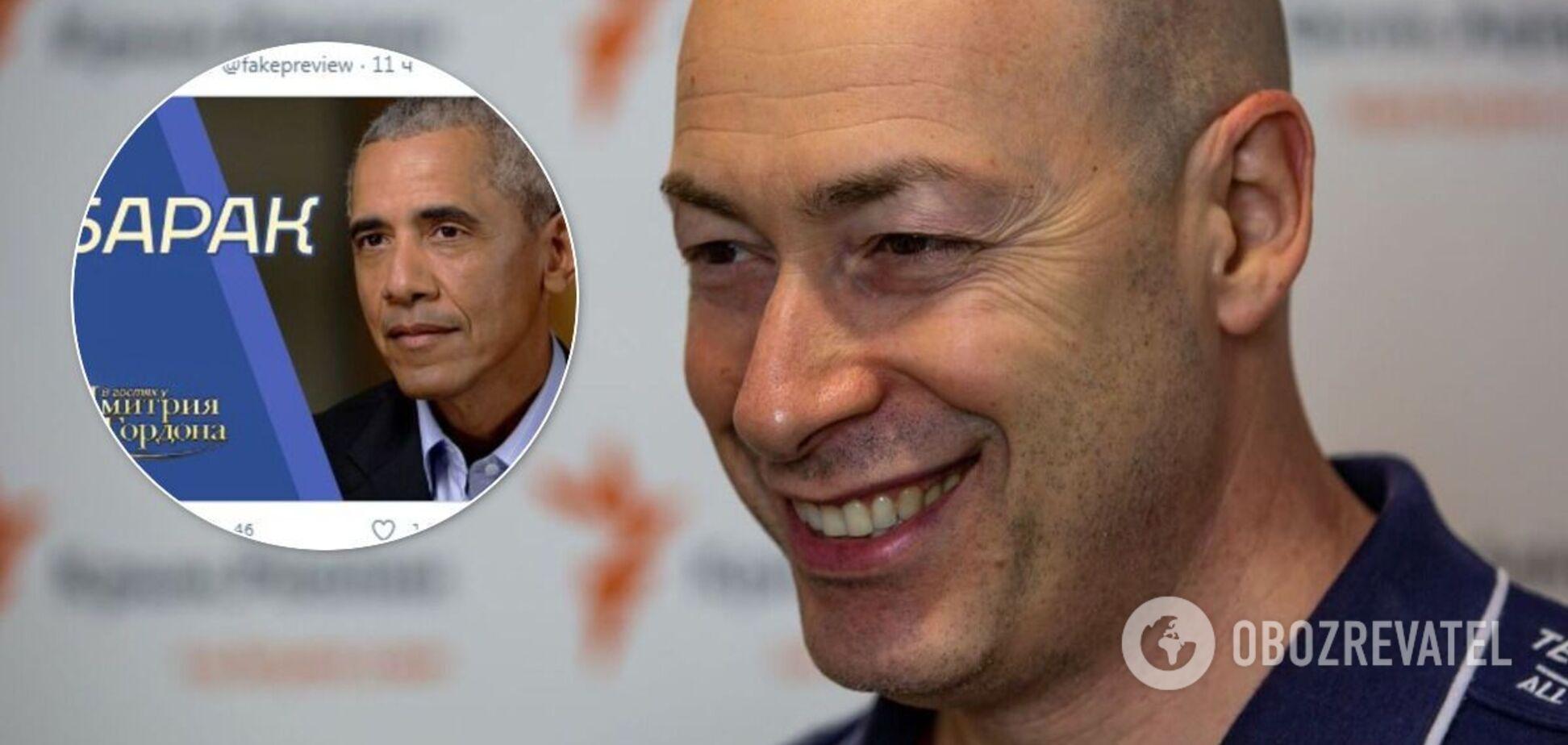 Гордон пошутил о заключении Ходорковского и Обаме