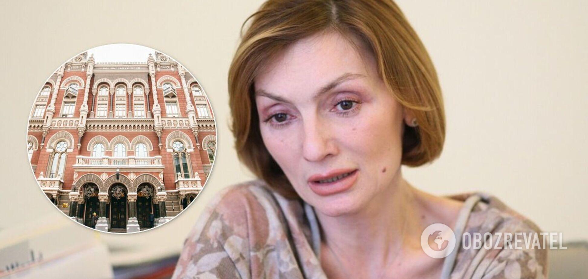 Фонд гарантування вкладів звернувся до Верховного Суду через позов до Рожкової на 1,5 млрд грн