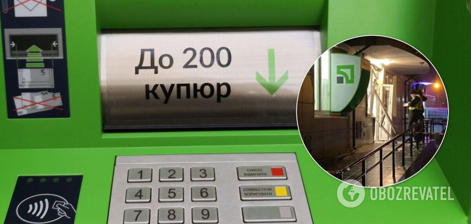 Подрыв банкомата в Киеве