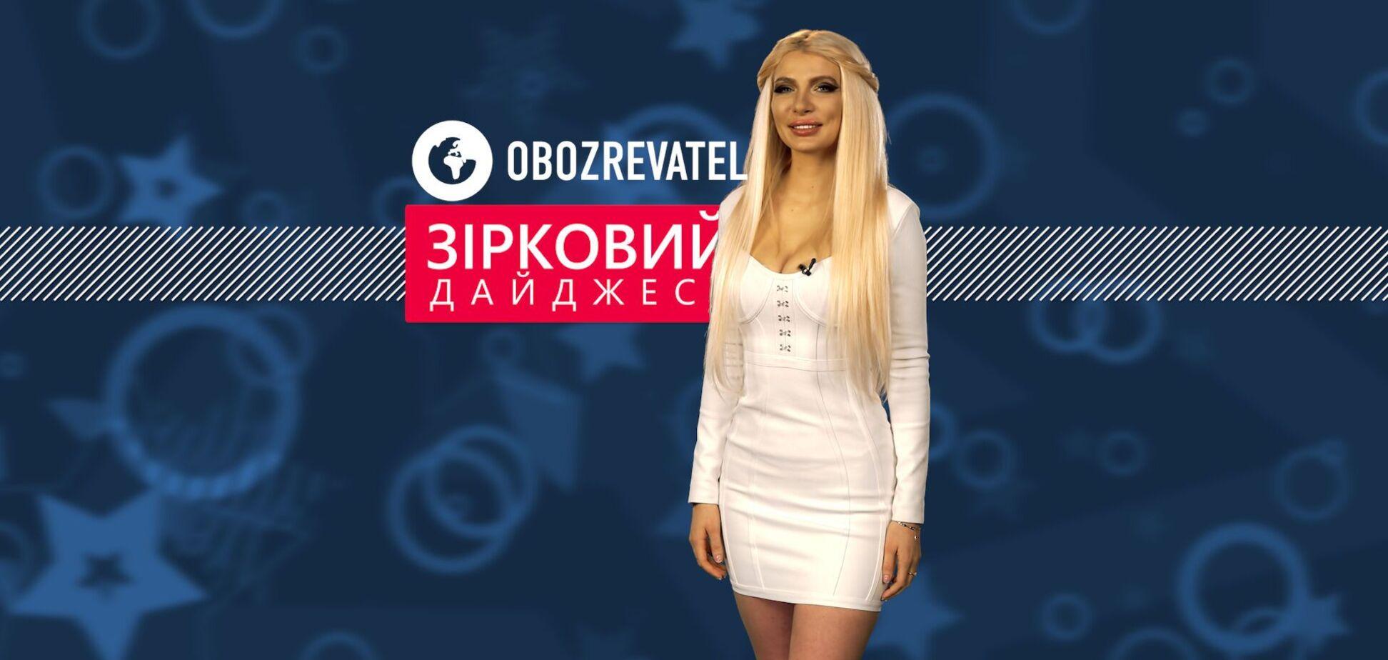 Звездный дайджест | №224 | с Надей Мироненко