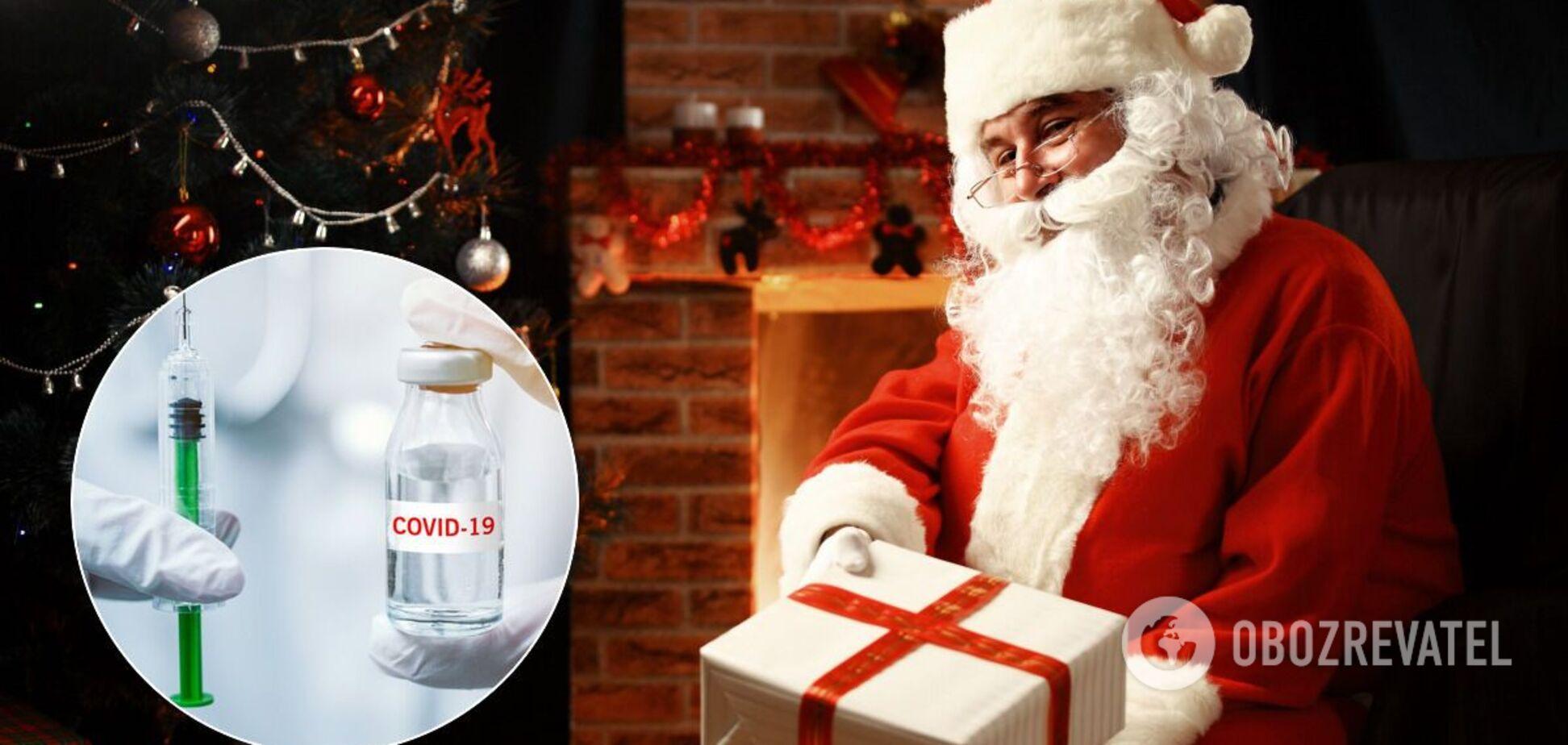 Хлопчик з Ірландії попросив Pfizer надіслати вакцину від COVID-19 для Санта Клауса та отримав відповідь