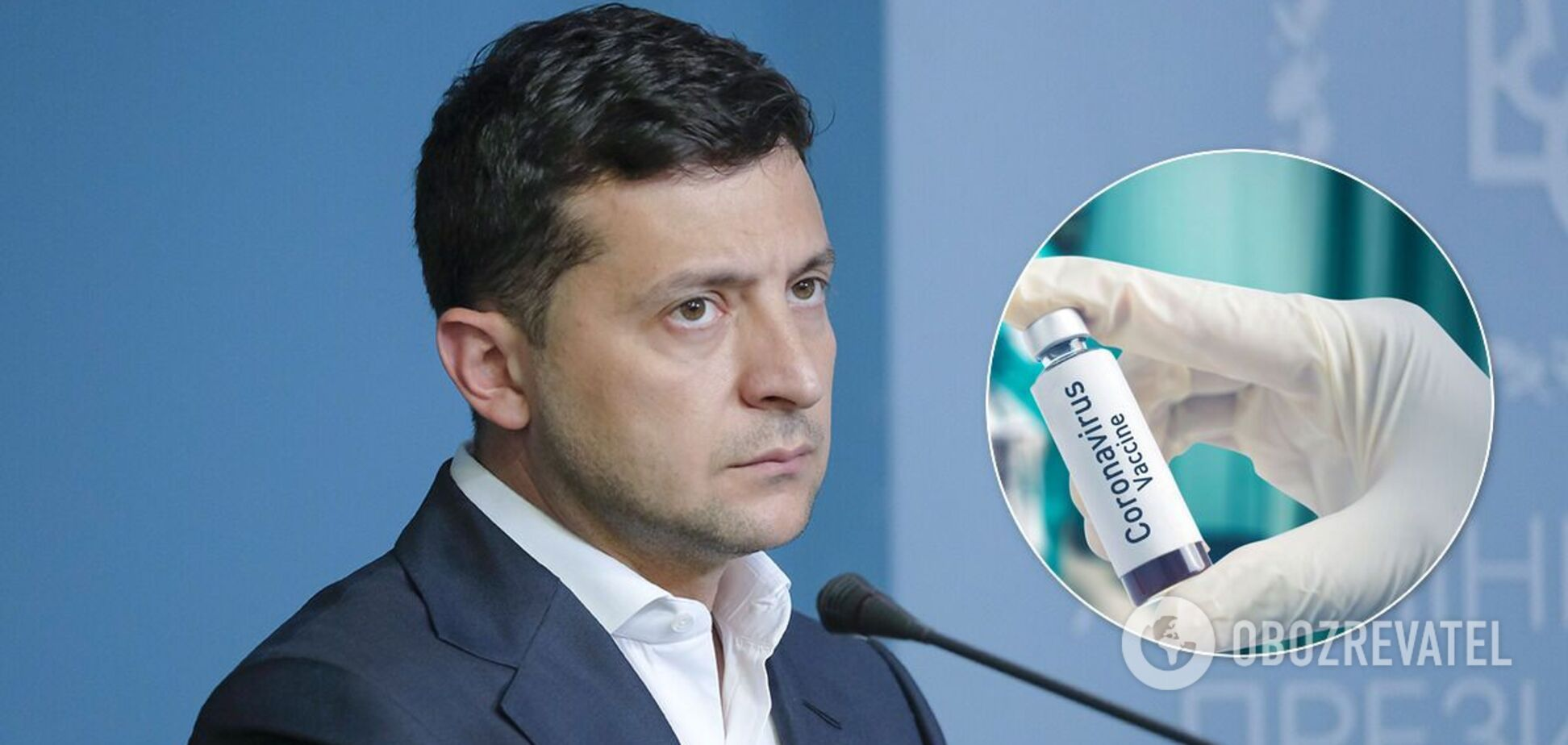 Зеленський про вакцинацію в Україні: є люди, які можуть купити за свої гроші