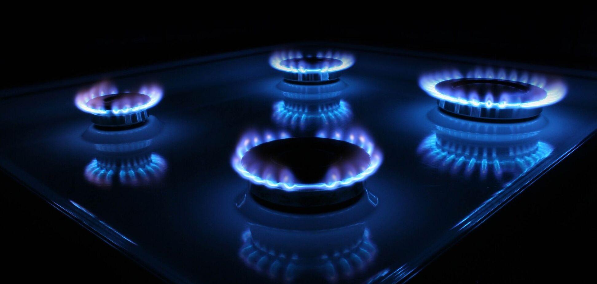 Споживачі зможуть оформити договори на газопостачання у відділеннях 'Ощадбанку'