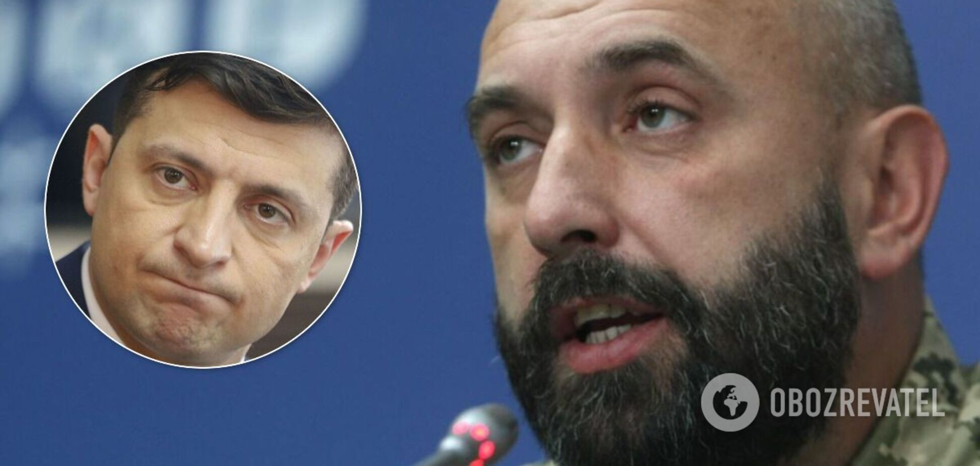 Заяву Кривоноса розповсюдили російські ЗМІ