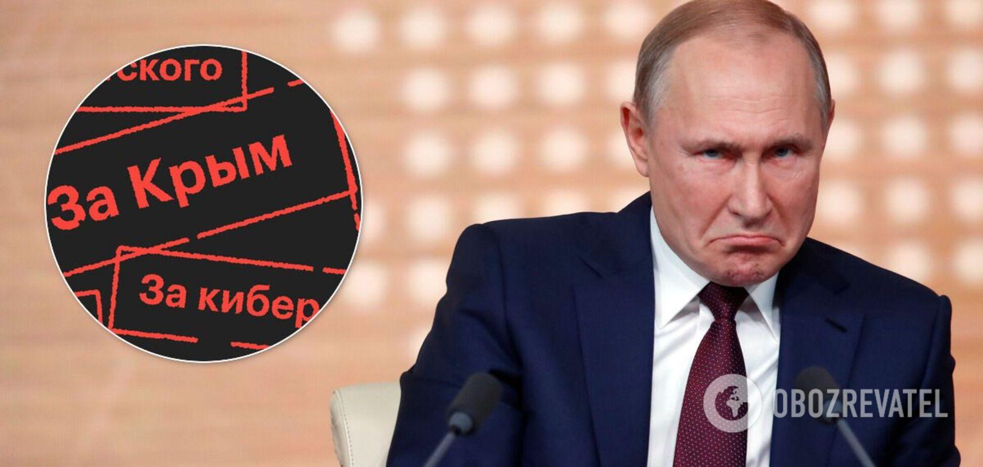 У Кремлі заявили про атаки на Путіна із Заходу в останні 20 років